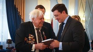 Встреча Глеба Никитина с ветеранами Великой Отечественной войны