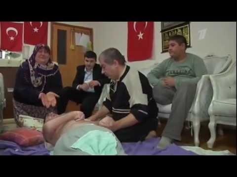 познакомлю с турецким парнем