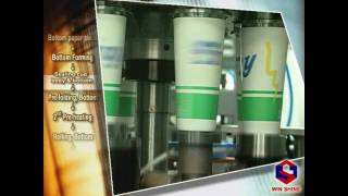 Taiwan Paper Cup Machine,Taiwan Paper Cup Machine Suppliers