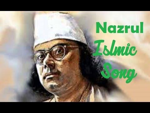 Ha Namazi amar ghore-Kazi Nazrul Islam। b islamic song for you । islamic song । Bangla islamic song