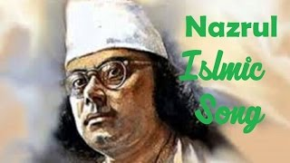 Ha Namazi amar ghore-Kazi Nazrul Islam। b islamic song for you । islamic song । Bangla islamic song