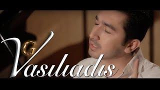 VASILIADIS Ты сердце мое покорила Official Video