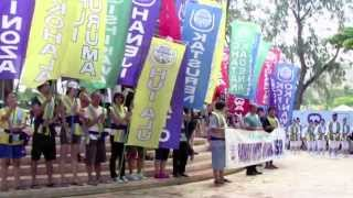 Gambar cover 2013 Okinawan Festival at the Kapiolani Park Bandstand