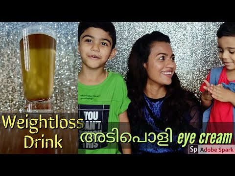 weight loss drink eyescrush unboxing this time awesome products malayalam women makeup tips make over beautiful skin eye face woman bridegroom bride kerala girls lady   women makeup tips make over beautiful skin eye face woman bridegroom bride kerala girls lady