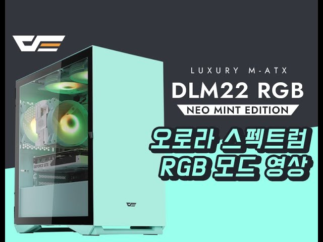 Want to give your room a fresh look? Check out this New Neo Mint Gaming PC case! | darkFlash