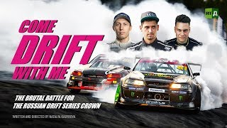 Come Drift With Me. The brutal battle for the Russian Drift Series crown