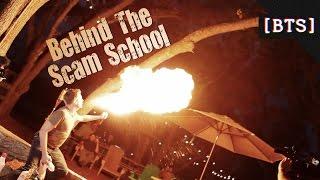 Future Scam School SNEAK PEEKS!