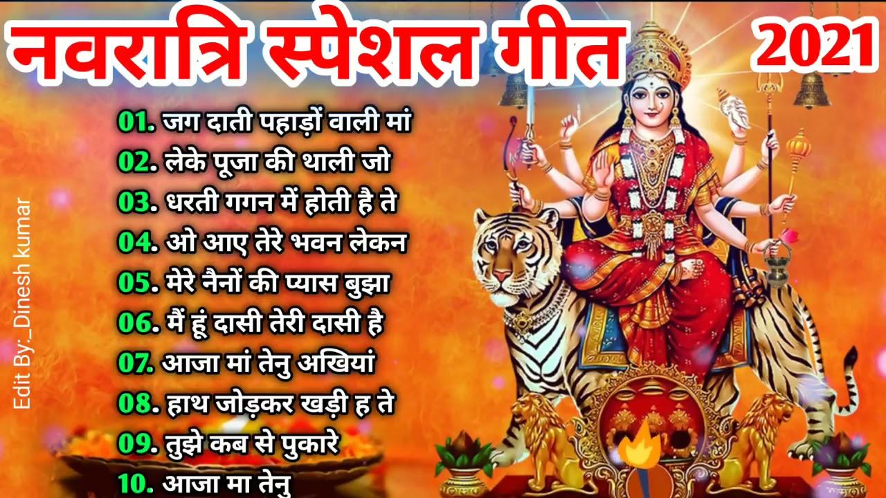 NAVRATRI SPECIAL Bhajans Best of Devi Bhajans  Super Hits Songs Full Audio