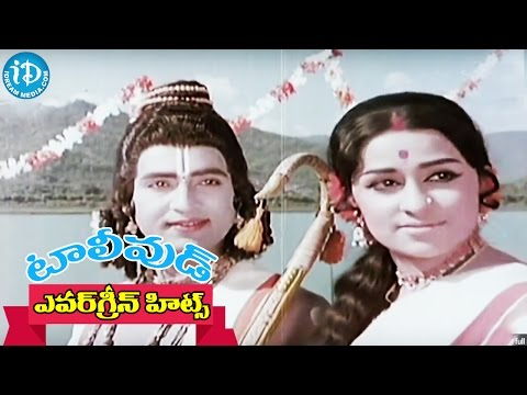Evergreen Tollywood Hit Songs 159    Ramayya Thandri Video Song    Sobanbabu, Chandrakala