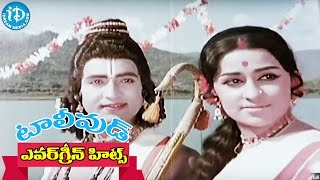 Evergreen Tollywood Hit Songs 159 || Ramayya Thandri Video Song || Sobanbabu, Chandrakala