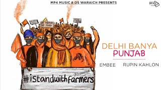 Dilli Baneya Punjab - Embee | Rupin Kahlon | Latest Punjabi Songs 2021 | Mp4 Music