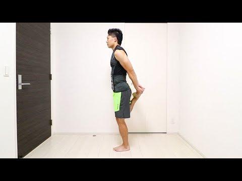 【10分】O脚・骨盤ゆがみ矯正らくらくストレッチ!1日10分毎日やろう!