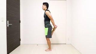 【10分】O脚・骨盤ゆがみ矯正らくらくストレッチ!1日10分毎日やろう! thumbnail