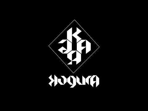 Kagura - Strength (Abingdon Boys School Cover)