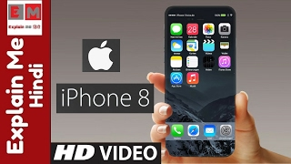 iPhone 8 | Leaks & Rumors | iPhone 8 Price and Release Date
