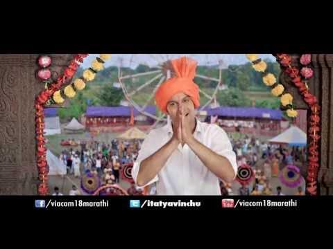Gajamukha  Full   Zapatlela 2  Adinath Kothare, Sonalee Kulkarni