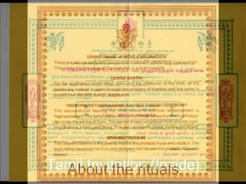 Srinivas Madhavan Thirumalai Upanayanam Invite Youtube