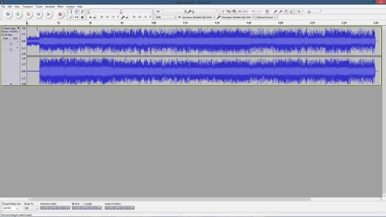 обрезка и слияние песен онлайн