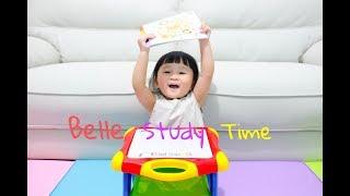[ Baby Belle Zhuo ] Yuk Belajar Nama-Nama Hewan Bareng Bebel...