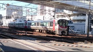 JR西日本227系『Red wing』A編成 広島〜天神川