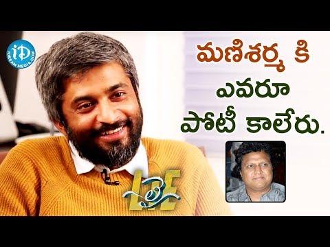 No One Can Compete With Mani Sharma - Hanu Raghavapudi    #Lie    Talking Movies With iDream