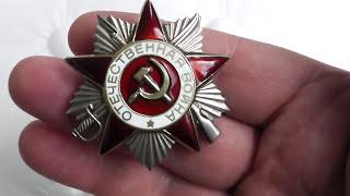 Орден Отечественной войны вживую (Order of the Patriotic War)