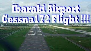 百里基地上空を旋回!!! 茨城空港 セスナ遊覧飛行 空の日 Cessna flight cruising