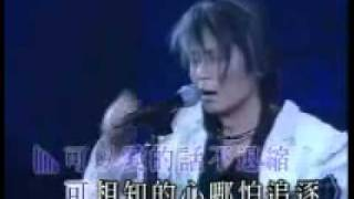 Cool voice of Dave Wong - (王傑 - 誰明浪子心)