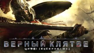 Powerful Epic Music! War instrumental! Legendary Сinematic Soundtrack!