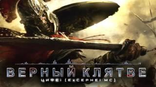 Powerful Epic Music! War instrumental! Legendary Сinematic Soundtrack!