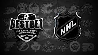 МЕГА ЭКСПРЕСС на плей офф НХЛ