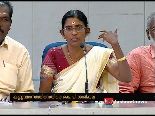 K P Shashikala against Minister Alphons Kannanthanam