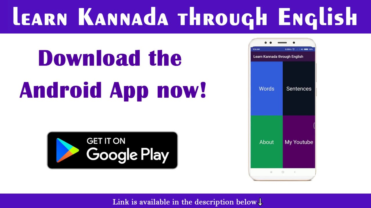 Learn Kannada through English - Android App!