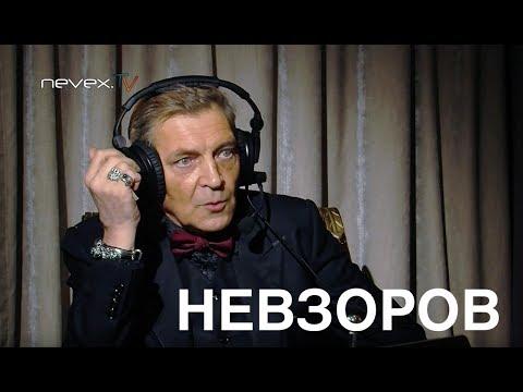NevexTV: Невзоровские среды 05 07 2017