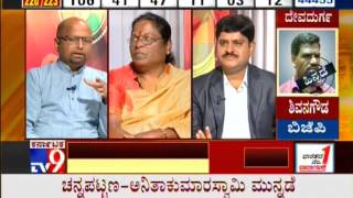 TV9 Live: Counting of Votes : Karnataka Assembly Elections 2013 'Results' - Part 8