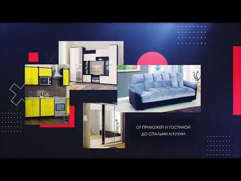 Мебель эконом - 2 адреса