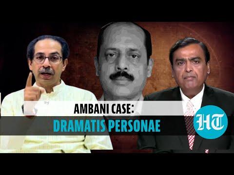 Explained | Why bomb was put outside Ambani house by Sachin Vaze, as per NIA