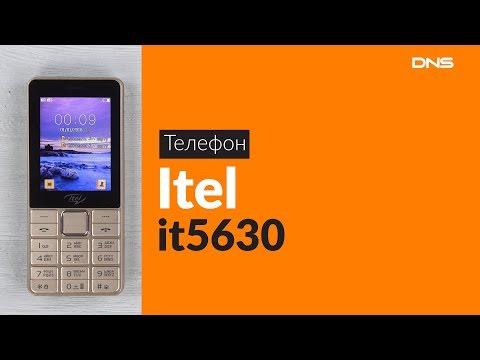 Распаковка телефона Itel It5630 / Unboxing Itel It5630