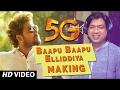 Baapu Baapu Elliddiya Song Making  5G Kannada Movie  Praveen Nidhi Subbaiah  Sridhar V Sambhram