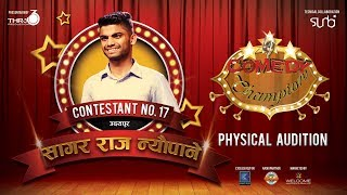 Comedy Champion - Physical Audition (Sagar Raj Neupane, Udaypur)