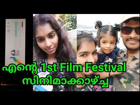 Goa vlog malayalam|IFFI 2018 - 49th International Film Festival of India Vlog|Asvi Malayalam
