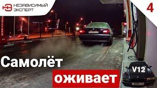 Бумер V12 ДЛЯ ПОДПИСЧИКОВ#4 - НАВАЛ НА ИСТРЕБИТЕЛЕ!!