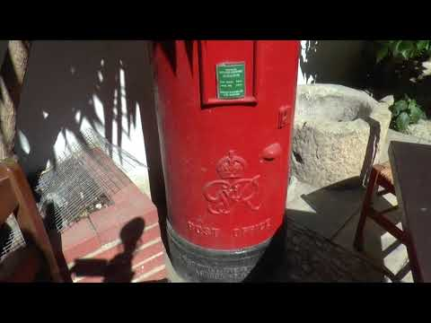 post box in Nicosia , Cyprus