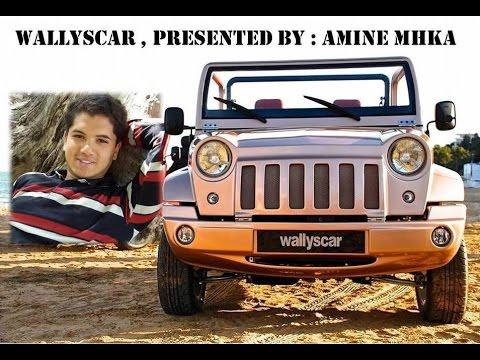 La Wallyscar Tunisienne Youtube