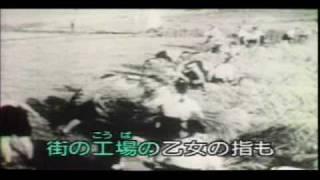 勝利の日まで 作詞 サトウハチロー・作曲 古賀政男.