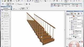 Видео урок по archicad (Деталировка лестницы)