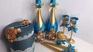 Набор на свадьбу, Мастер класс! Казна, домашний очаг, фужеры, шампанское.