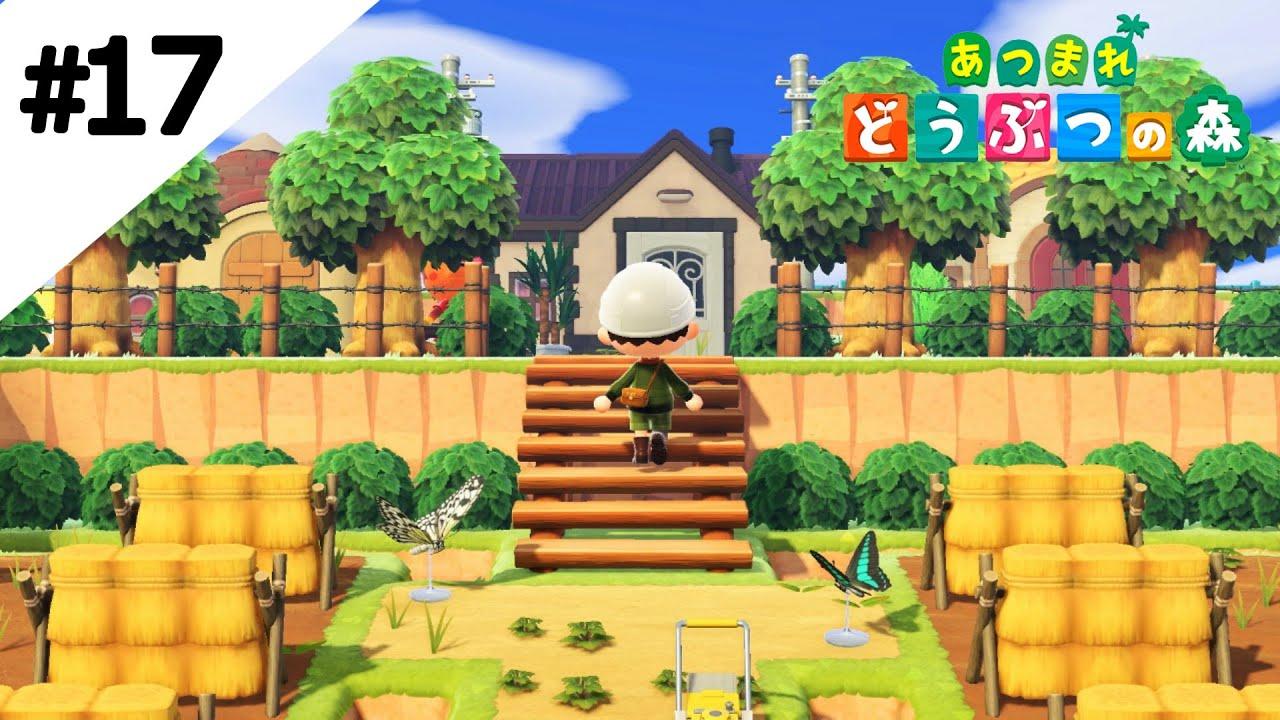 【あつ森】木々に囲まれた住宅街を作ってみる。【あつまれ どうぶつの森】