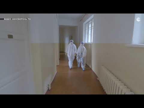 Военные помогают бороться с COVID-19 в Крыму // РИА Новости Крым