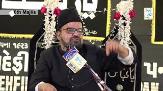 6th Majlis By Maulana Abid Bilgrami   Kesar Baug   ALI TV
